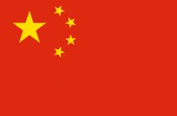 Nyolcadik hónapja töretlen volt a kínai feldolgozóipar teljesítményének növekedése októberben